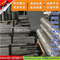 供應LY16超窄Aj16鋁棒LY13價格LD10