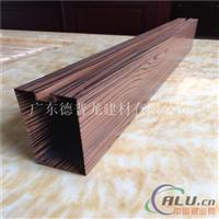 型材鋁方通的安裝方法丨木紋鋁型材