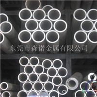 2024热处理铝板 2024铝板硬度