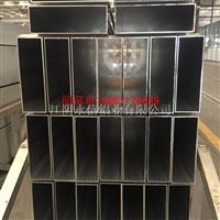300×100扁管方管扁通鋁方管