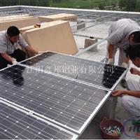 深圳太阳能光伏型材来图来样生产
