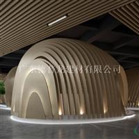 升级豪华版造型铝方通 弧型铝方通尺寸定制
