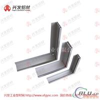 兴发铝材直销太阳能光伏板边框国标质量