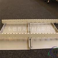 中石化加油站防風鋁條扣 白色噴涂300面S扣