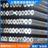 6063铝板 6063铝合金价格