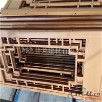 重庆加工厂门窗隔断铝窗花 防潮木纹铝窗花