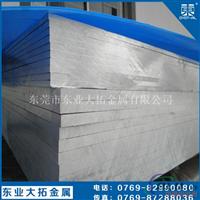 美標2024鋁板 2024t3鋁板價格