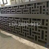 外立面雕刻铝质单板外墙隔断铝窗花加工厂
