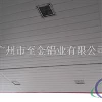 云南加油站吊顶装饰S型防风铝条扣加工厂