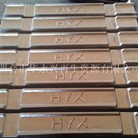 供应ADC12铝合金锭