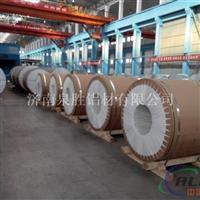 保温铝卷生产厂家,现货供应0.5,0.6厚铝卷