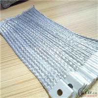 金戈专业铝编织带软连接 铝编织带
