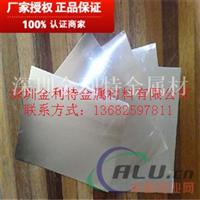 切割铝板材,3mm铝板切割批发
