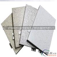 2.0mm厚室内仿大理石铝单板