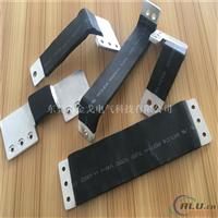 电池模组软铝排 铝排软连接