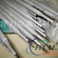 D856-1耐磨堆焊焊条