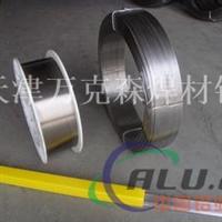 ERNiCrFe-5镍基焊丝