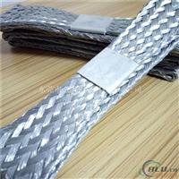 铝编织带软连接 硅碳棒连接铝编织带