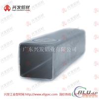 兴发铝材定制铝方通60636061铝方管