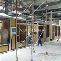 铝型材厂家 专业设计 围栏框架设备