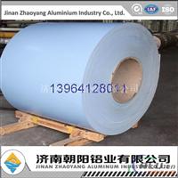 室内聚酯白色铝卷生产厂家