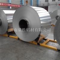 厂家生产各种规格保温用铝板