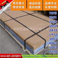 销售5A05铝材5A06铝5052-H112铝管5052-O