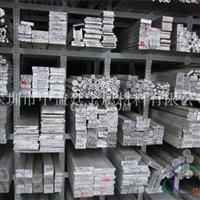 供应7150超硬四方厚壁铝管