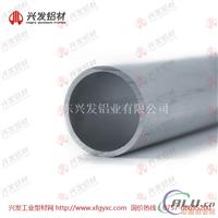 兴发铝材挤压铝圆管国标