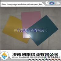 3003聚酯油漆白色铝卷板0.7mm