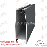 广东兴发铝材家具铝型材定制