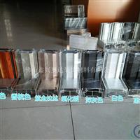 办公隔断铝型材内钢外铝