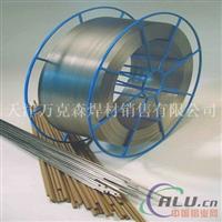 哈氏合金C276鎳基焊絲