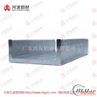 廣東興發鋁材直銷6063t6擠壓鋁型材定制