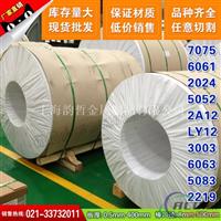 现货5A02-F超宽5A02-H112铝棒5A02-H19