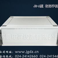 杰高供应JG-ABCD型箱 机柜 铝机箱