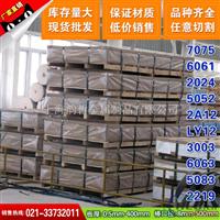 上海韵哲主营7075-T7352超平铝板7175-F