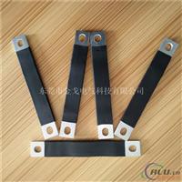 铝排导电条 电池铝箔软连接