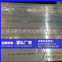 5056氧化铝板 5056铝薄片