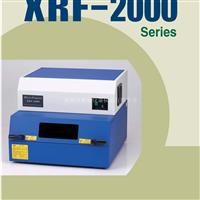 X射线金属镀层测厚仪