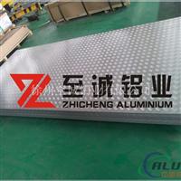 生产销售5754铝板