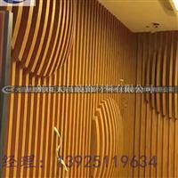 木纹铝方通 弧形木纹铝方通 木纹型材方通