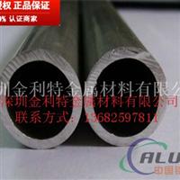 热销6063铝管 铝合金管 现货充足