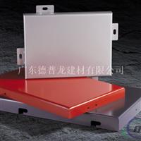 广东铝单板厂家 专业定做造型铝单板幕墙