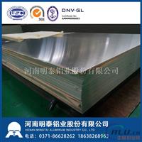 6082-T651铝板在车船等交通方面的运用