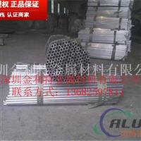 国标6063氧化铝管,无缝铝管