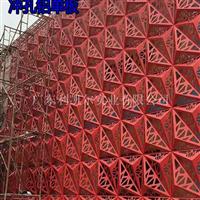 冲孔造型异型铝单板厂家批发