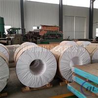 包管道专用的铝皮、铝卷 3003防腐铝卷