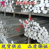 厂家订做5056铝线 6063铝线 氧化效果极好