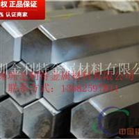 6063六角鋁棒,小規格六角鋁棒